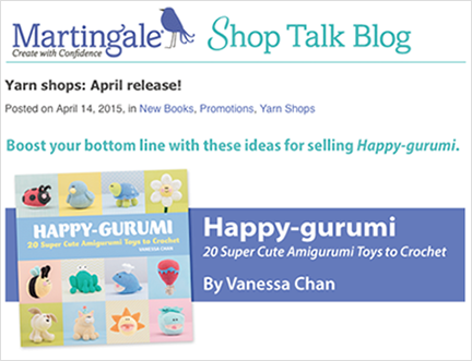 Shop Talk Blog and Email